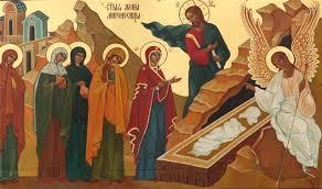 Храм Святых Жен Мироносиц
